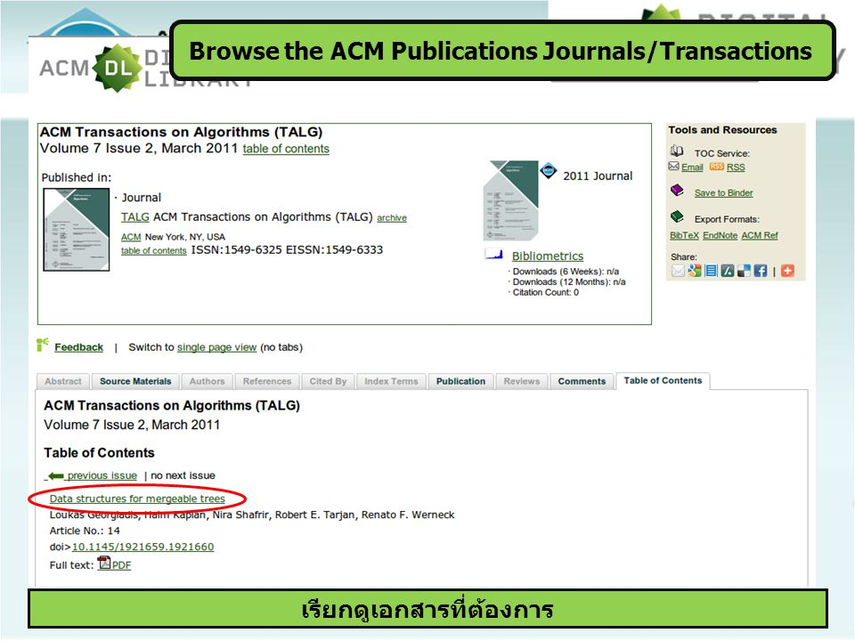 Browse the ACM Publications Journals/Transactions