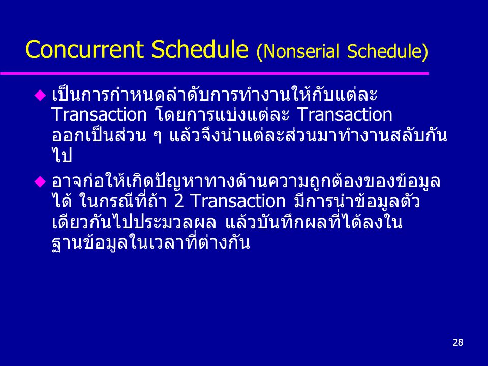Concurrent Schedule (Nonserial Schedule)