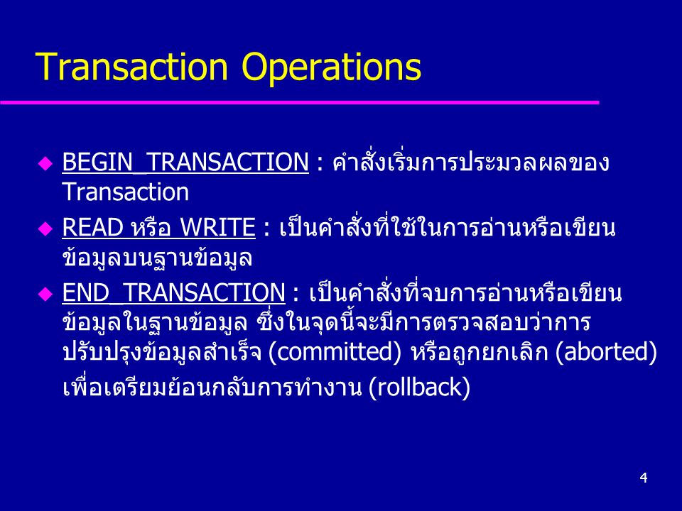 Transaction Operations
