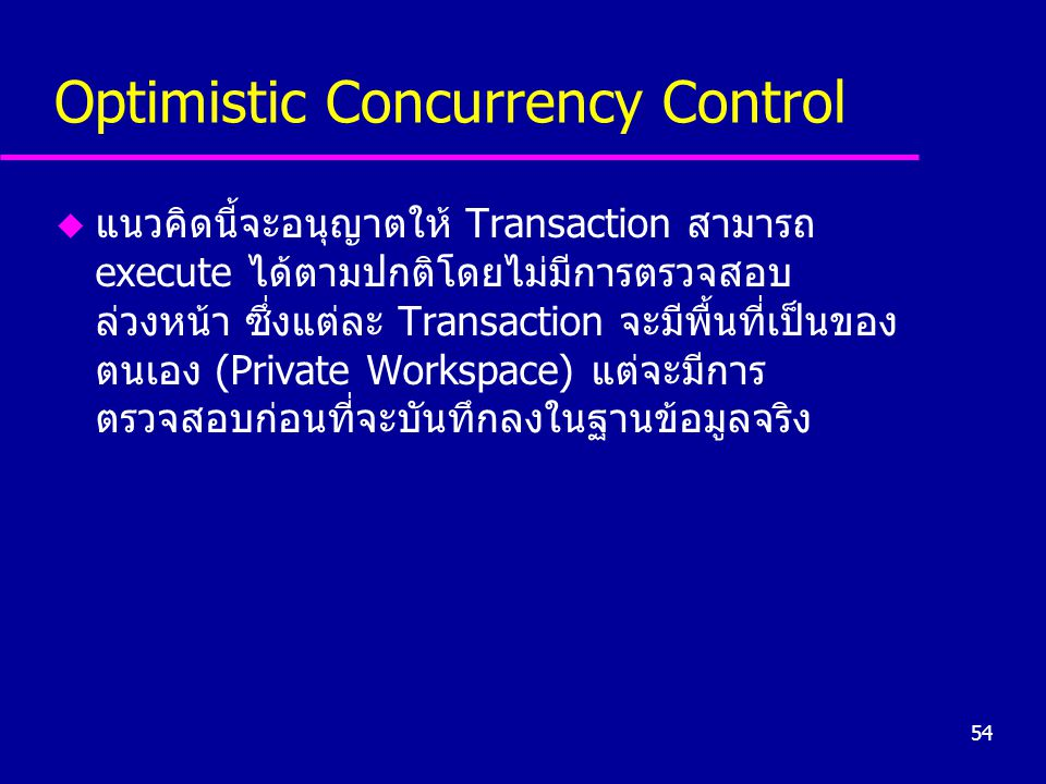 Optimistic Concurrency Control