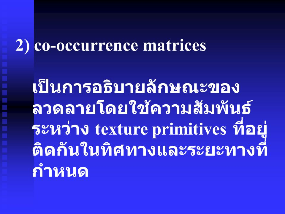 2) co-occurrence matrices