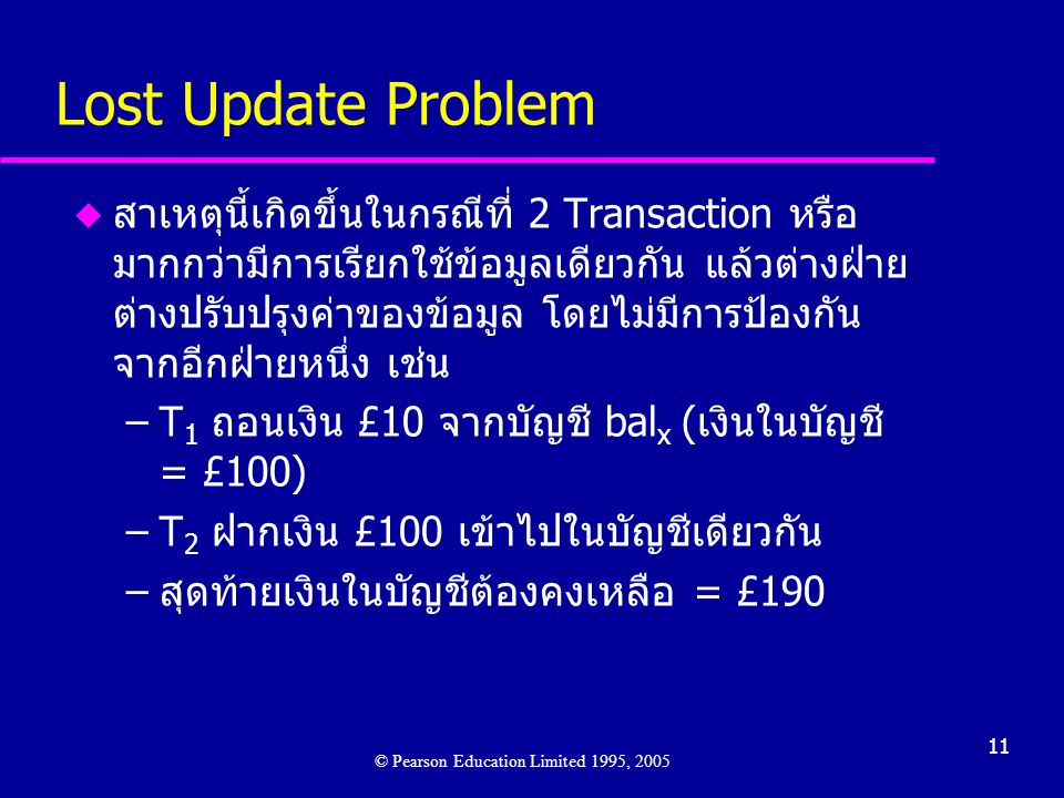 Lost Update Problem