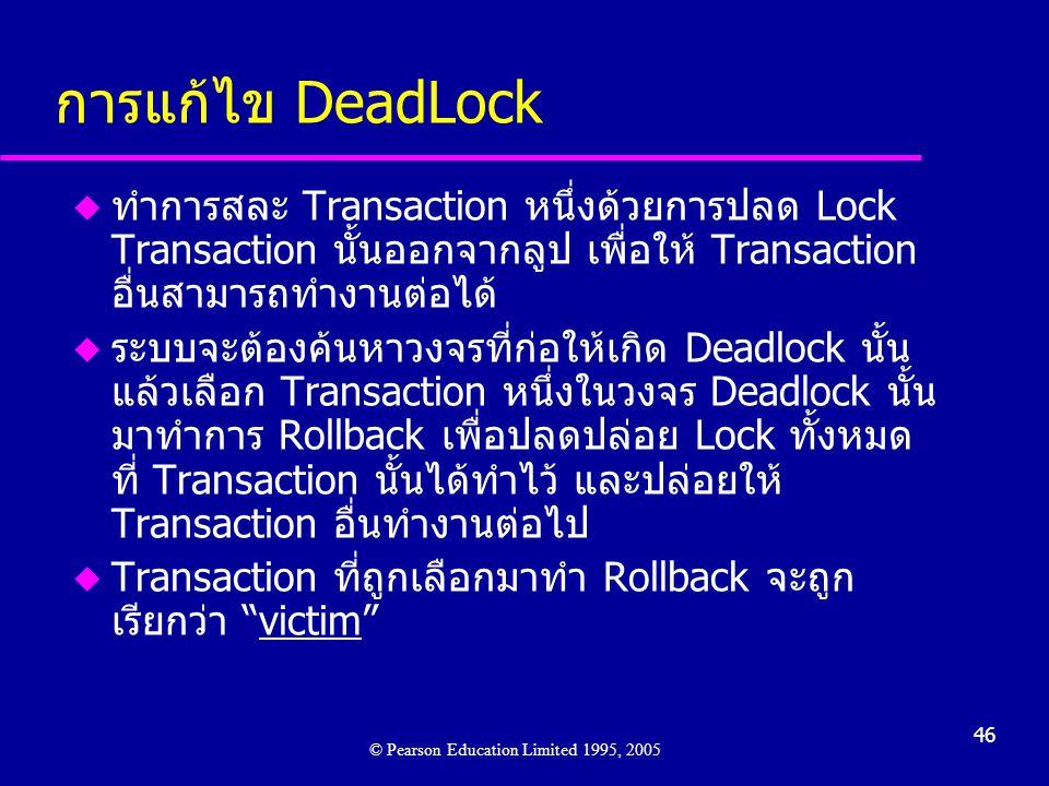 การแก้ไข DeadLock ทำการสละ Transaction หนึ่งด้วยการปลด Lock Transaction นั้นออกจากลูป เพื่อให้ Transactionอื่นสามารถทำงานต่อได้
