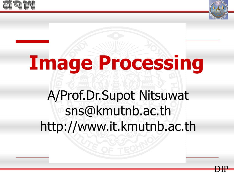 A/Prof.Dr.Supot Nitsuwat