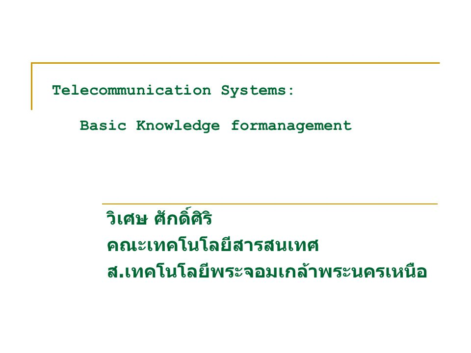 Telecommunication Systems: Basic Knowledge formanagement