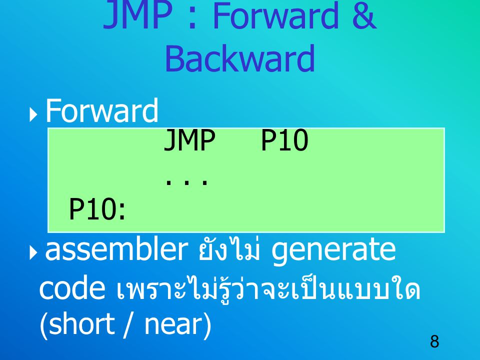 JMP : Forward & Backward