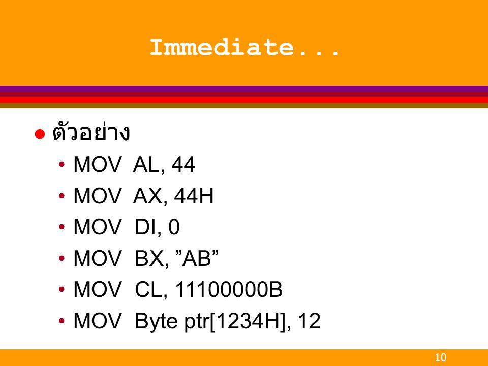 Immediate... ตัวอย่าง MOV AL, 44 MOV AX, 44H MOV DI, 0 MOV BX, AB