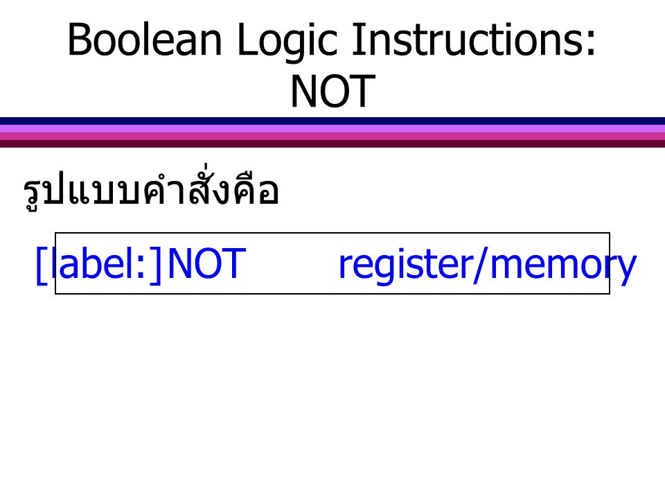 Boolean Logic Instructions: NOT