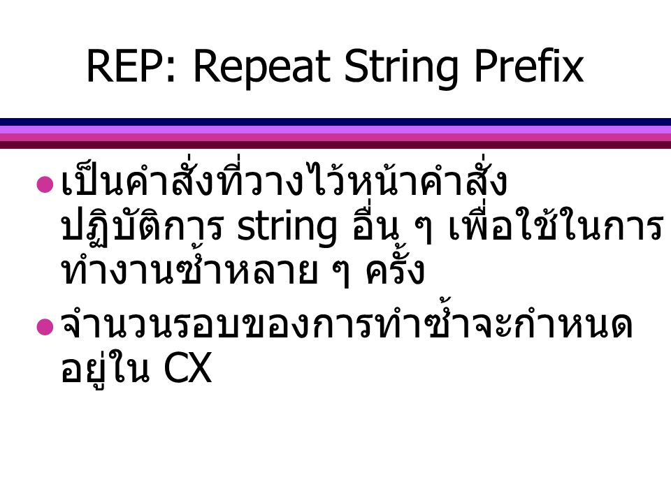 REP: Repeat String Prefix