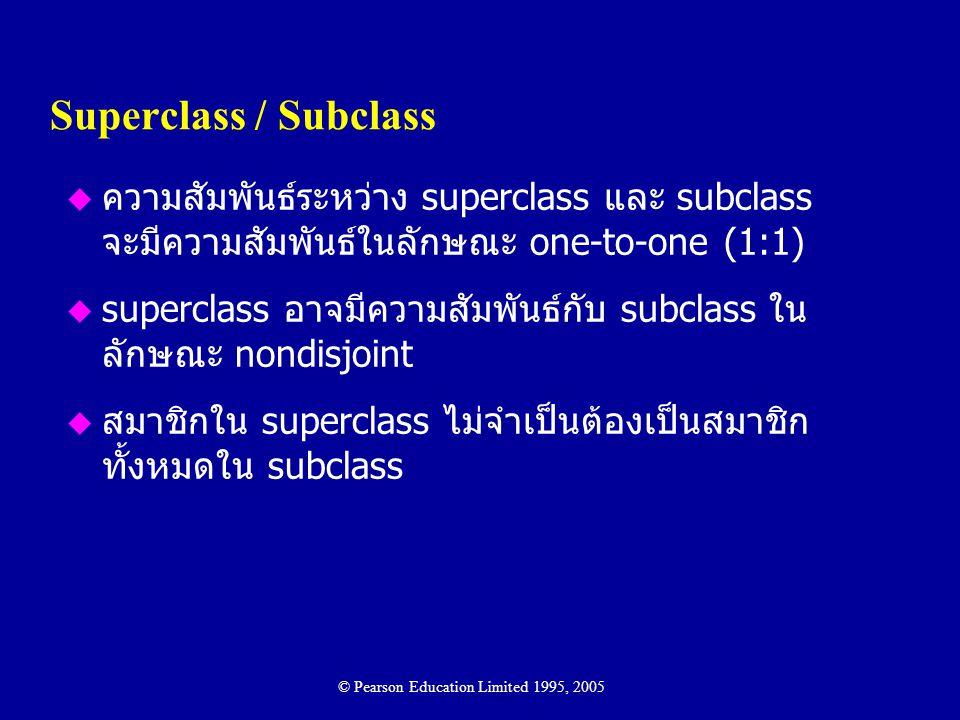 Superclass / Subclass ความสัมพันธ์ระหว่าง superclass และ subclass จะมีความสัมพันธ์ในลักษณะ one-to-one (1:1)