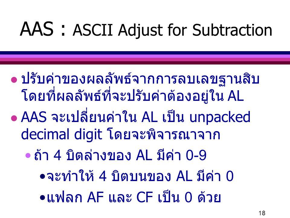 AAS : ASCII Adjust for Subtraction