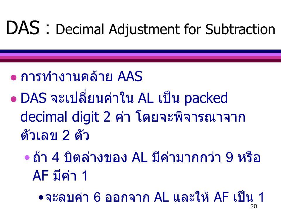 DAS : Decimal Adjustment for Subtraction