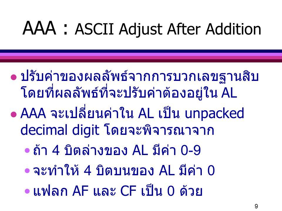 AAA : ASCII Adjust After Addition
