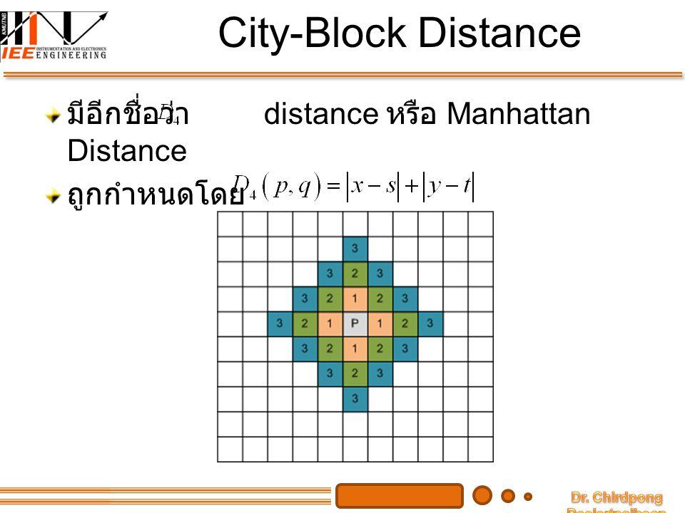 City-Block Distance มีอีกชื่อว่า distance หรือ Manhattan Distance