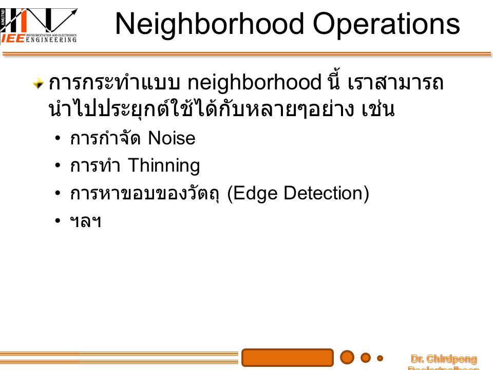 Neighborhood Operations