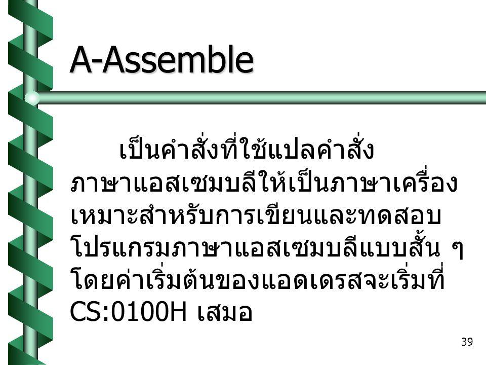 A-Assemble