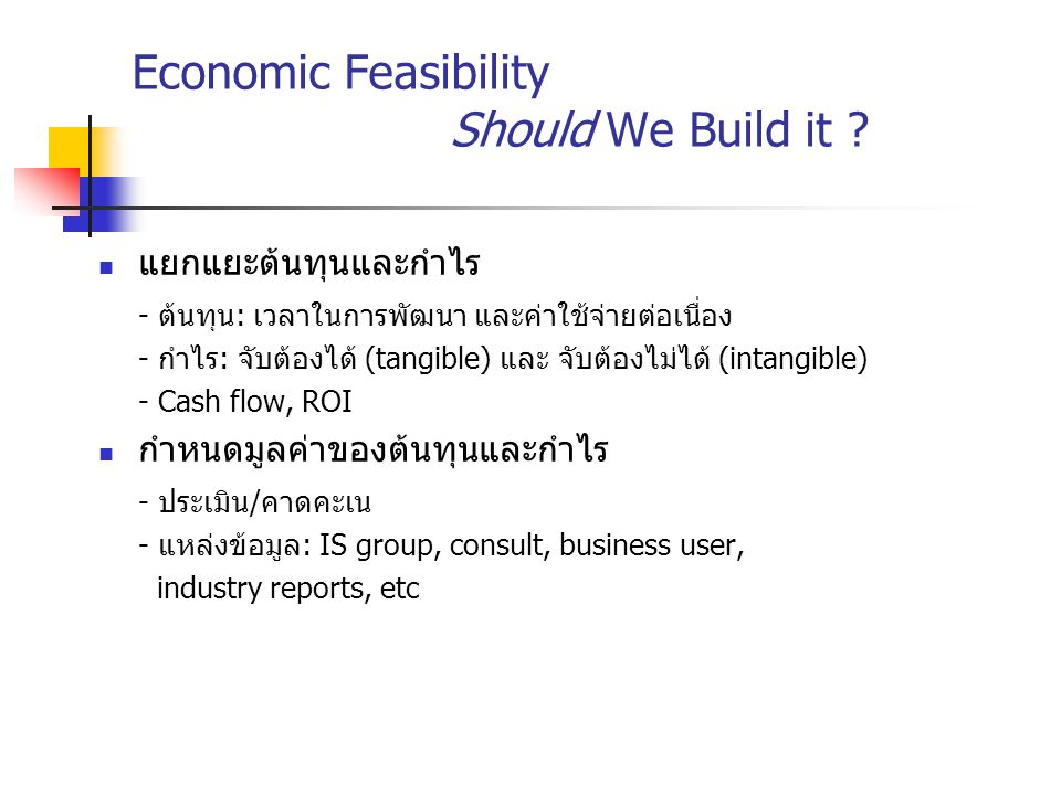 Economic Feasibility Should We Build it