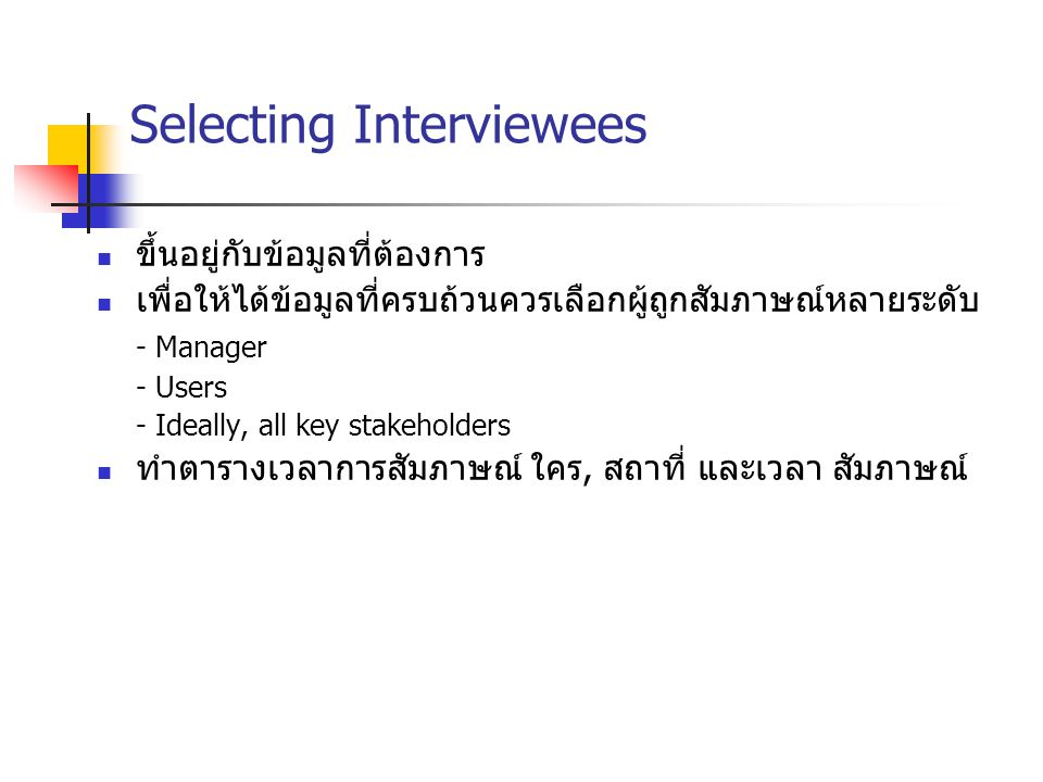 Selecting Interviewees