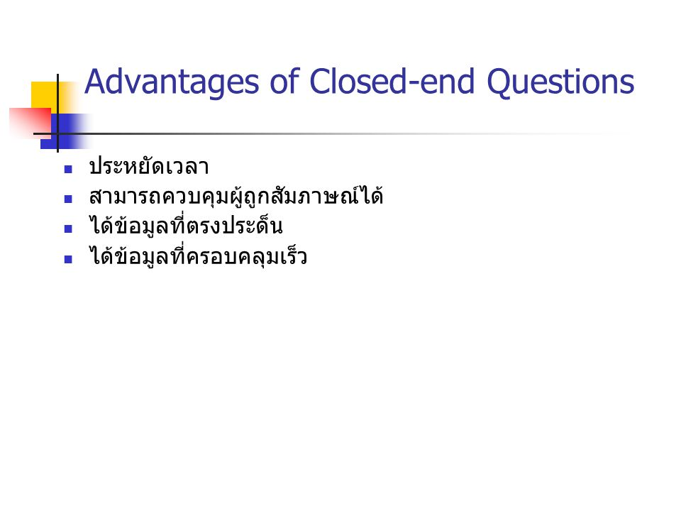 Advantages of Closed-end Questions