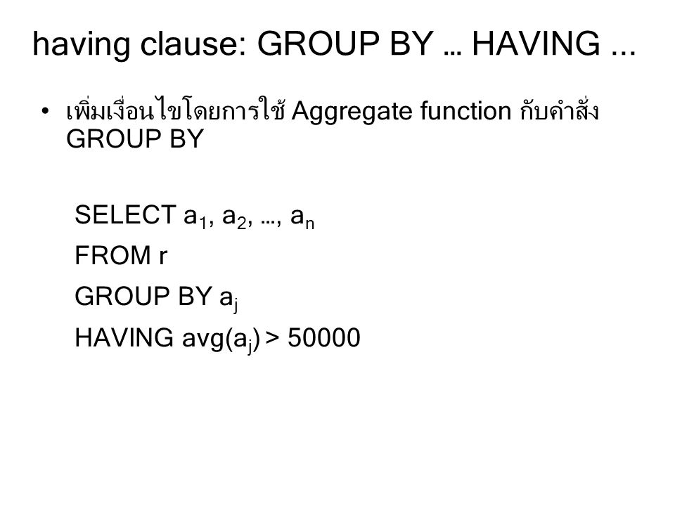 having clause: GROUP BY … HAVING ...