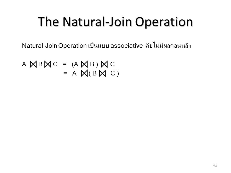 The Natural-Join Operation