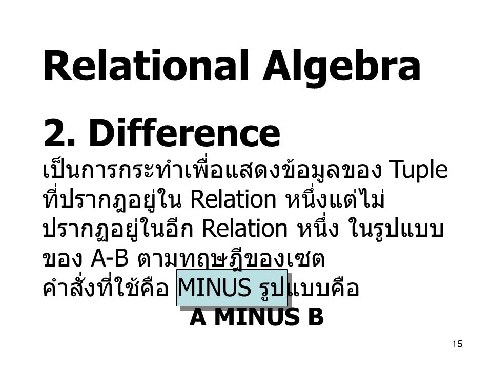 Relational Algebra 2. Difference