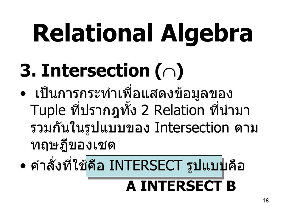 Relational Algebra 3. Intersection ()