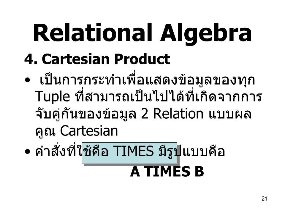 Relational Algebra 4. Cartesian Product