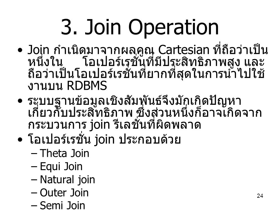 3. Join Operation