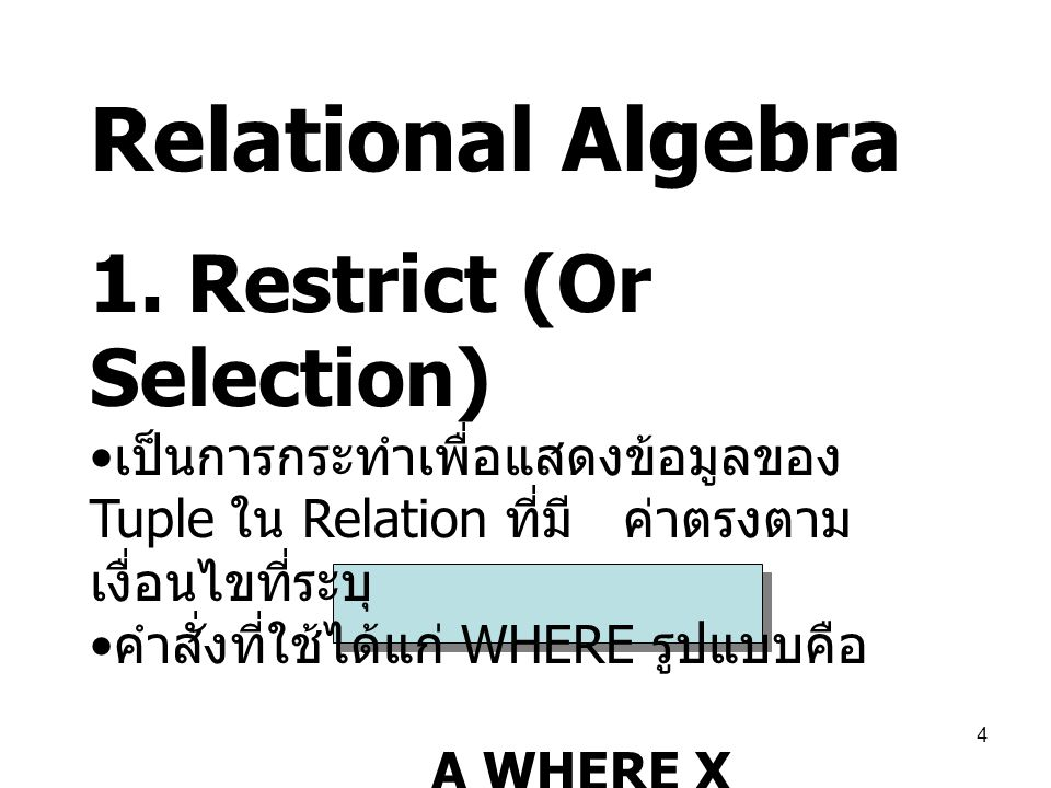 Relational Algebra 1. Restrict (Or Selection)
