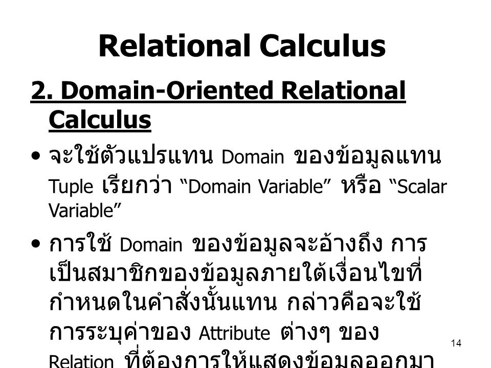 Relational Calculus 2. Domain-Oriented Relational Calculus
