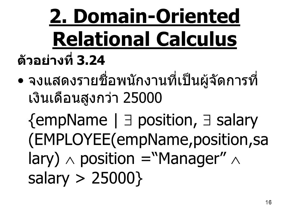 2. Domain-Oriented Relational Calculus