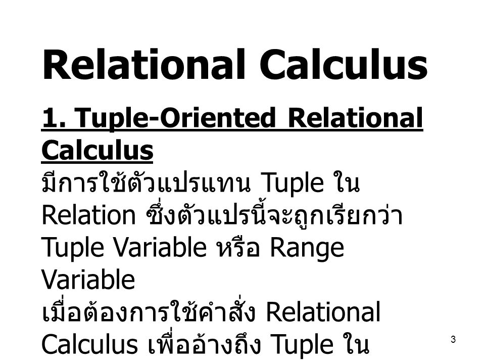 Relational Calculus 1. Tuple-Oriented Relational Calculus