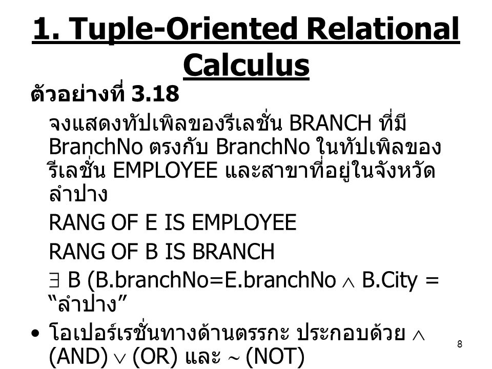 1. Tuple-Oriented Relational Calculus