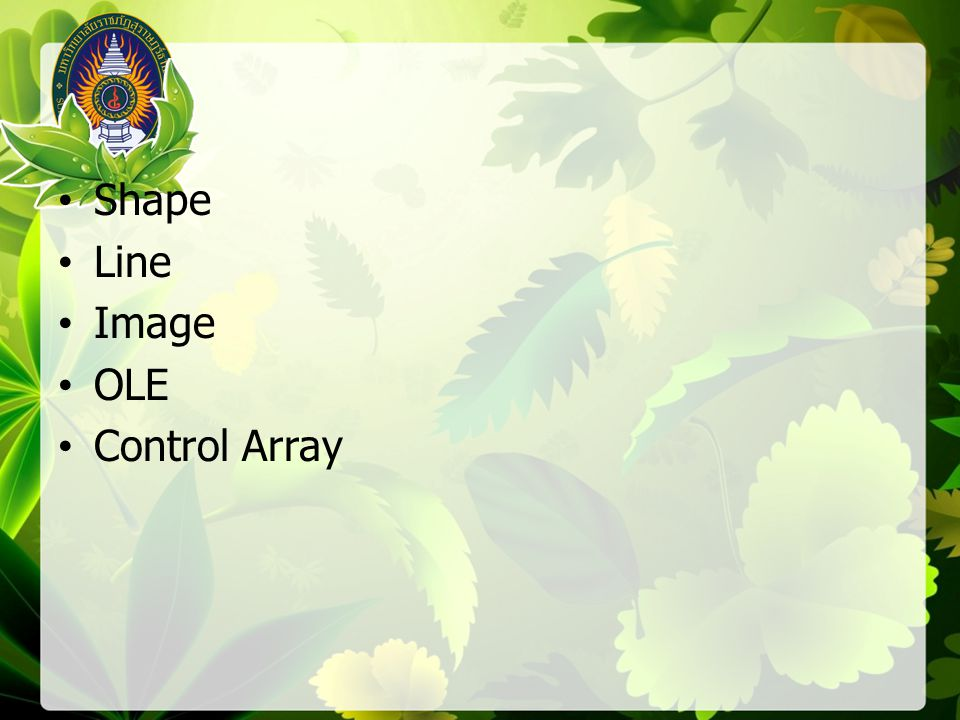 Shape Line Image OLE Control Array
