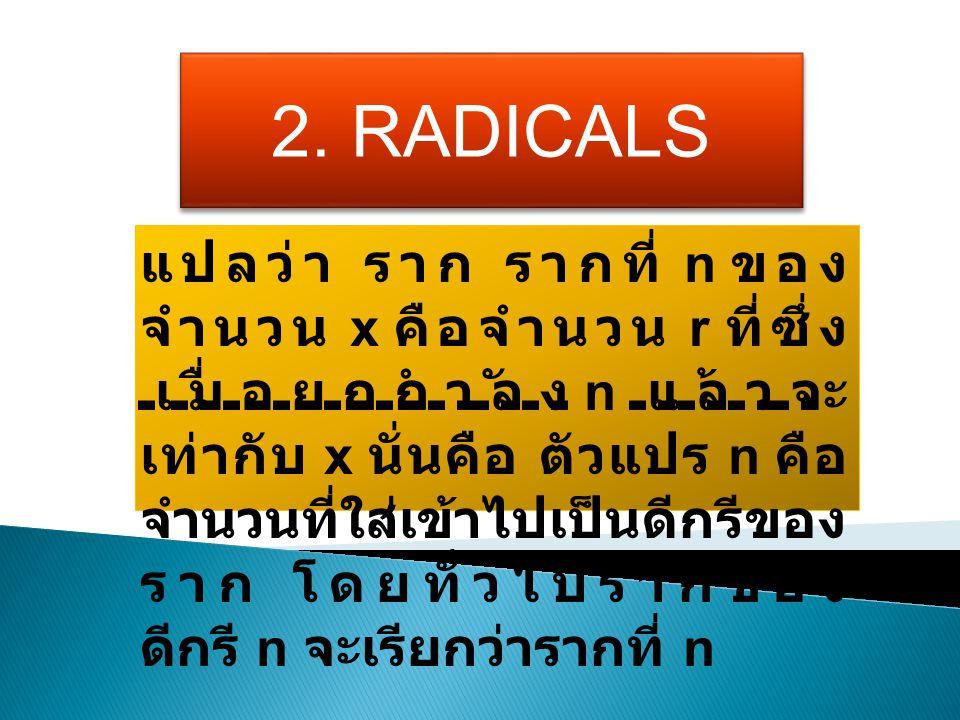 2. RADICALS