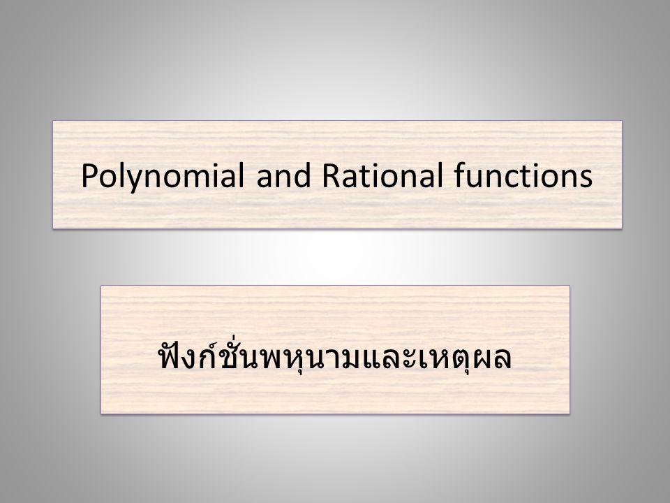 Polynomial and Rational functions