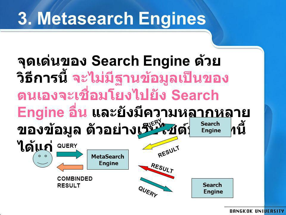 3. Metasearch Engines