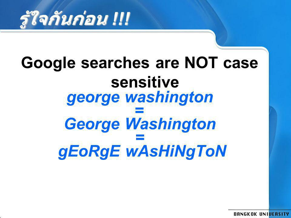 Google searches are NOT case sensitive