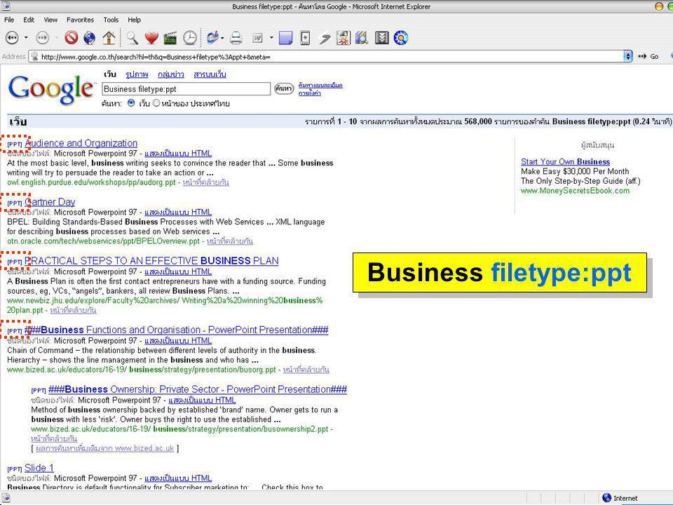 Business filetype:ppt