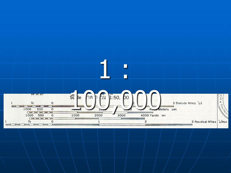 1 : 100,000