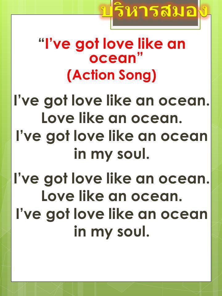 I've got love like an ocean