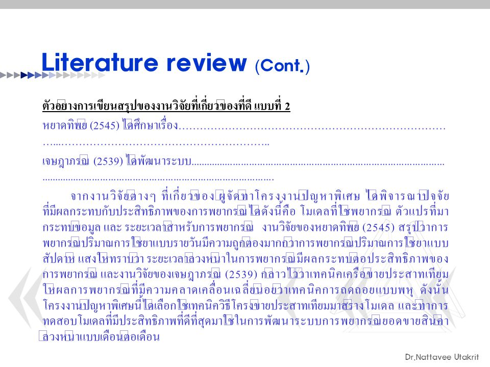 Literature review (Cont.)
