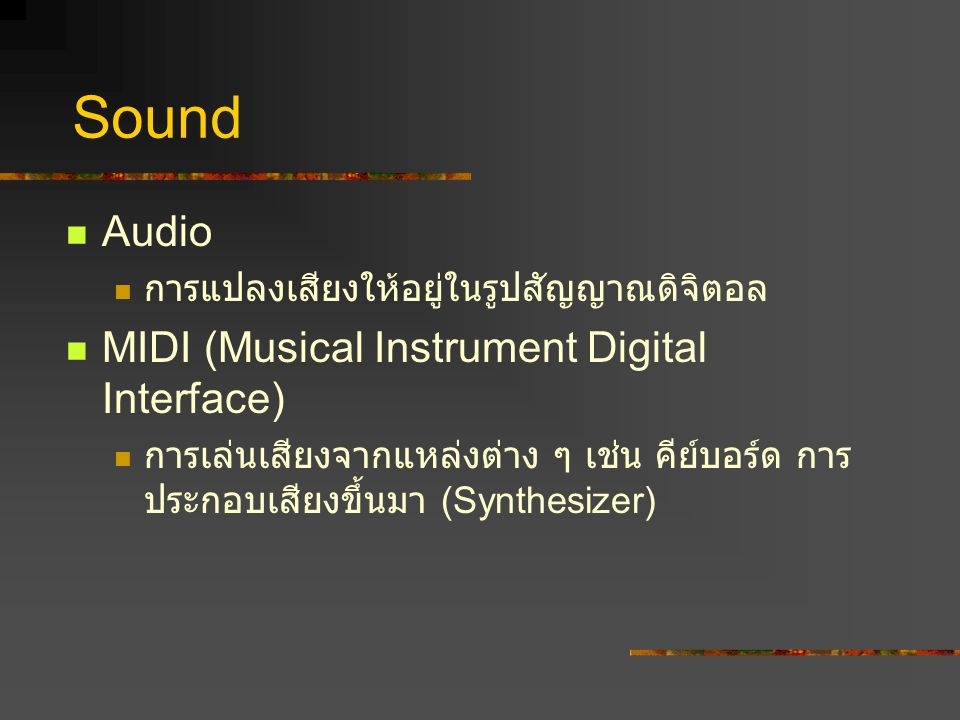 Sound Audio MIDI (Musical Instrument Digital Interface)