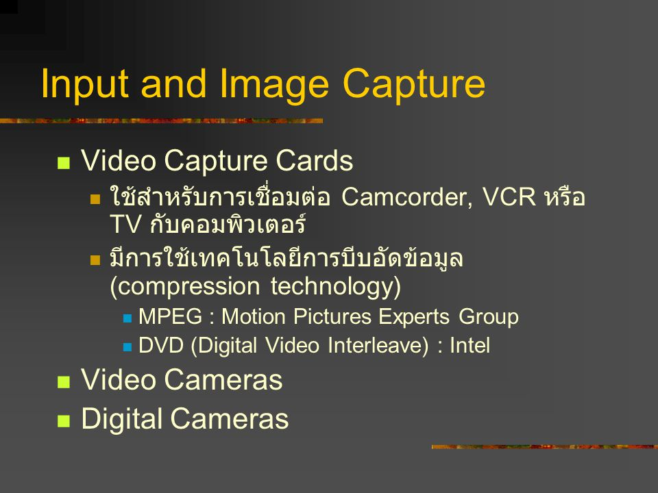 Input and Image Capture