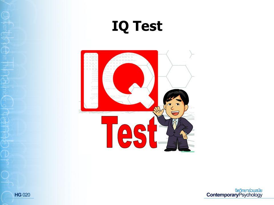 IQ Test Test