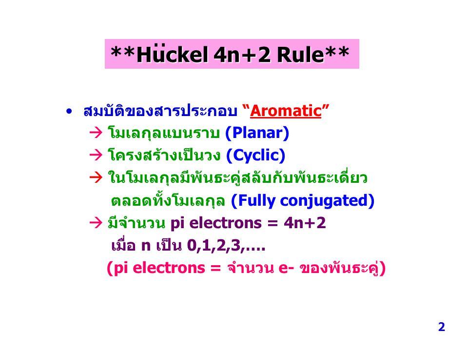 .. **Huckel 4n+2 Rule** สมบัติของสารประกอบ Aromatic