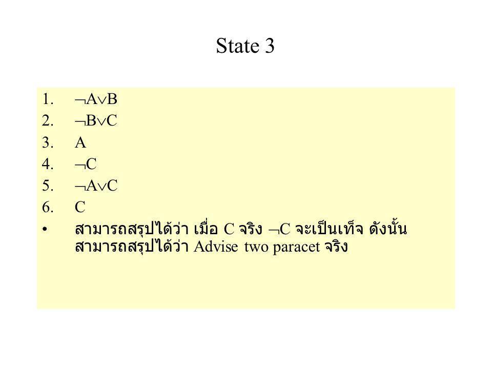 State 3 AB BC A C AC C