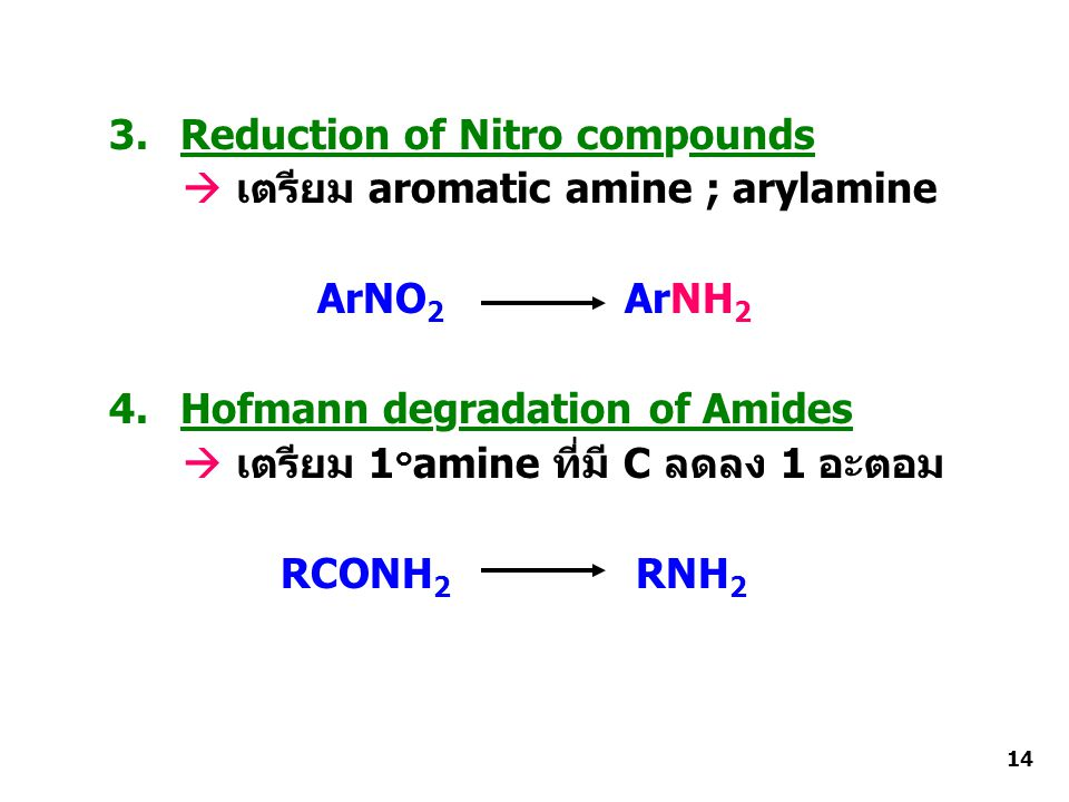 Reduction of Nitro compounds  เตรียม aromatic amine ; arylamine