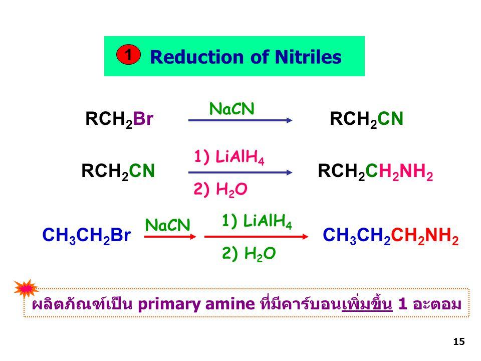 ผลิตภัณฑ์เป็น primary amine ที่มีคาร์บอนเพิ่มขึ้น 1 อะตอม